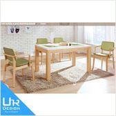 北歐鄉村風喬伊原木色石面餐桌(18I20/A453-01)