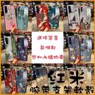 浮雕花朵貓咪 紅米Note9 Note9 Pro 紅米9T 文藝花朵腕帶 影片支架 追劇 可愛圖案 全包邊 軟殼 手機殼