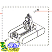 [2美國直購] Dyson Part V6 電池 Battery DC59/DC62 DC58/DC61 Powerpack for DC58, DC59, DC59 Motorhead #DY-965874-02