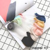 日系玻璃襪可愛女襪水晶絲襪 襪子5雙裝