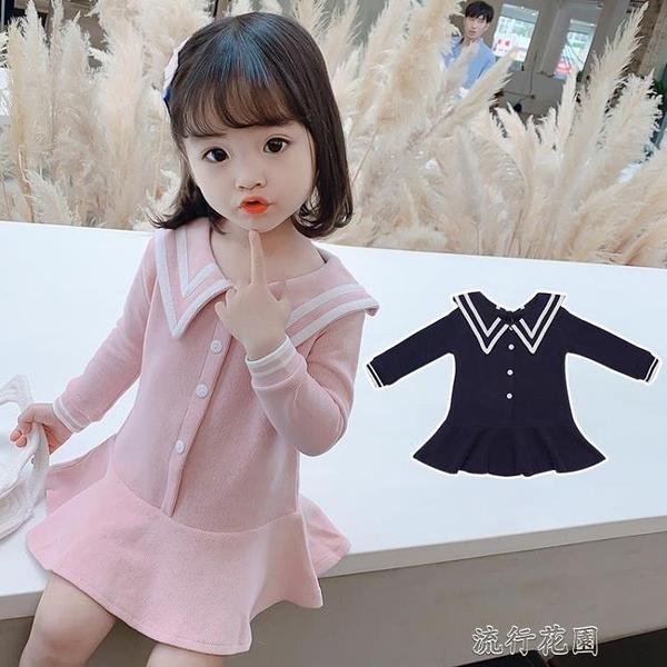 女童洋裝女童裝洋裝洋氣長袖3嬰兒裙子4女寶寶公主裙5小童潮