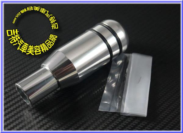 【吉特汽車百貨】通用型 鋁合金 下壓式 排檔頭 按壓打檔專用 COLT  LANCER GRUNDER