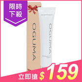 OGUMA 水美媒 第二代防護底霜(隔離霜)30ml【小三美日】原價$199