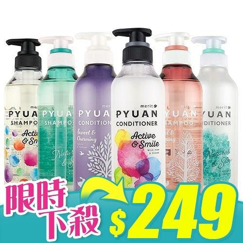 日本 花王 merit pyuan 頭皮養護洗髮精/潤髮乳 425ml【新高橋藥妝】多款供選