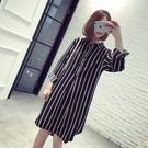 寬鬆慵懶顯瘦直條長袖長版襯衫式洋裝 (黑 白)二色售 (M8SF) 11852040