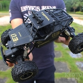 遙控賽車 超大合金越野四驅車充電動遙控汽車男孩高速大腳攀爬賽車兒童玩具 京都3C