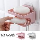 肥皂架 瀝水架 置物架 無痕 掛勾 壁掛式 收納 香皂盒 免打孔  雙層壁掛肥皂盒【J033-3】MY COLOR