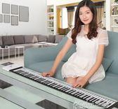 藍茵手卷鋼琴88鍵便攜式軟折疊成人初學者家用電子琴學生入門鍵盤    color shopYYP