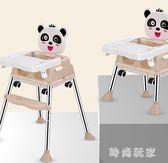 兒童座椅新款寶寶餐椅兒童吃飯座椅可折疊便攜式嬰兒用學坐餐桌椅子zzy2947『美好時光』TW