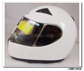 【免運】瑞獅 ZEUS 小頭款 ZS 2000C 素色 白 全罩安全帽 抗UV 輕量 小帽款 學生女生 內襯可拆