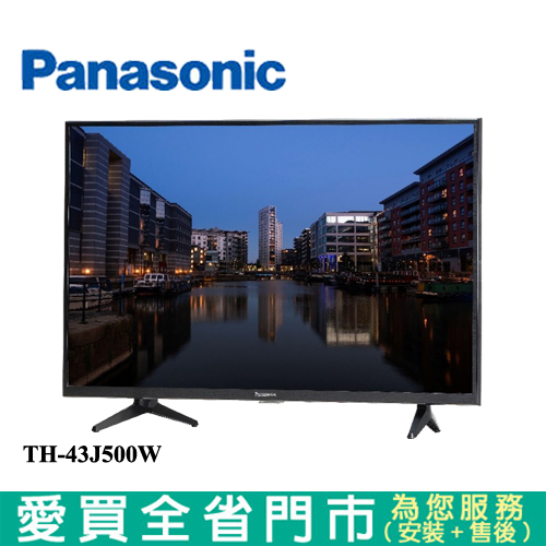 愛買 國際43吋LED液晶電視