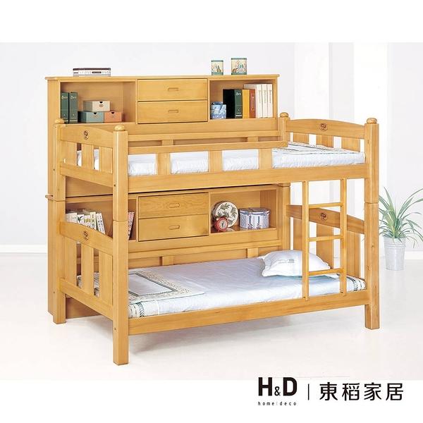 3.5尺檜木色雙層床組(21CM/705-1)/H&D東稻家居