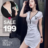 SISI【T8033】魅力全開SEXY性感破表深V排扣低胸爆乳短袖緊身包臀連身裙洋裝夜店