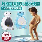 兒童小便器掛牆式小便池斗男童尿盆尿壺站立式坐便器馬桶RM 免運快速出貨