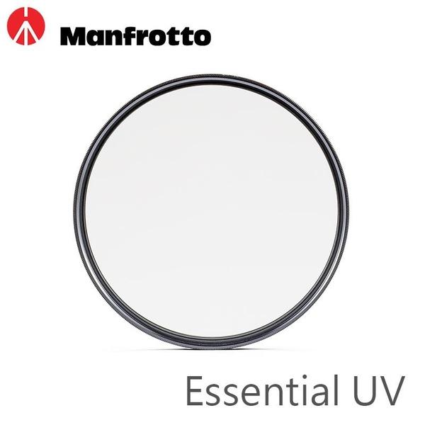 ◎相機專家◎ Manfrotto Essential UV 保護鏡 58mm 防潑水 抗反光 正成公司貨
