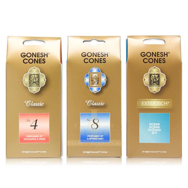 GONESH 美國精油線香品牌 精油香塔 25入