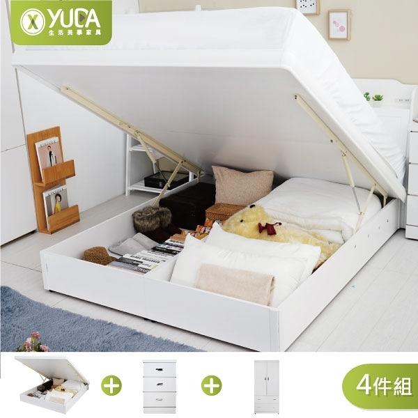 純白色 房間組四件組 掀床組(床頭片+掀床+床頭櫃+衣櫃) 雙人5尺 新竹以北免運費【YUDA】