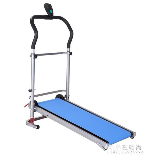 跑步機 機械跑步機 多功能超靜音女性專用迷你摺疊走步機健身器材家用款 果果輕時尚NMS