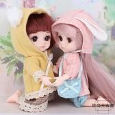 16厘米精致芭比洋娃娃玩具公主娃娃禮物【時尚大衣櫥】