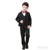 兒童西裝套裝三件套韓版休閒伴郎禮服男孩演出服裝中大童西服外套XL1743【東京衣社】