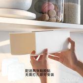 紙巾盒免打孔廚房用紙收納盒抽紙盒衛生間無痕壁掛式紙巾架廁所紙盒簡約風TA10325【極致男人】