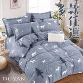 北歐風-床包被套組-單人床包枕套被套三件組-多款任選 天絲絨 竹漾台灣製 紅鶴大理石設計