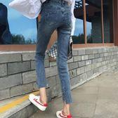 小腳開叉鉛筆九分褲裝新款百搭個性修身顯瘦牛仔褲女學生潮   蓓娜衣都