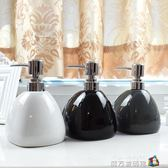 陶瓷洗手液瓶 黑白灰色分裝瓶酒店賓館皂液器乳液瓶子 塑料按壓頭 igo魔方數碼館