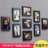 客廳照片墻裝飾掛墻免打孔ins影樓相片框7寸相框墻房間布置洗照片