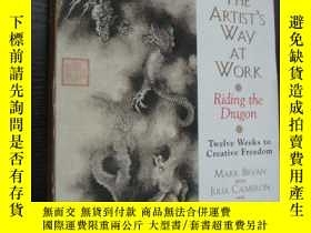 二手書博民逛書店The罕見Artist s way at work:Riding