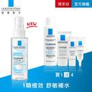 一噴極效 舒敏補水 肌膚保護膜 抵禦髒汙 一般與敏感性肌膚適用 以臉部保濕舒緩為主,可濕敷使用