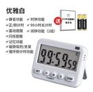 計時器學生可靜音時間學習管理做題效率番茄考研定時器鬧鐘工作法 快速出貨