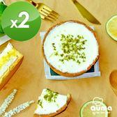 【奧瑪烘焙】厚奶蓋小農檸檬塔2入
