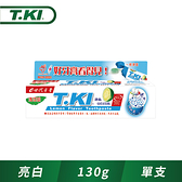 T.KI清涼型亮白牙膏130g/條