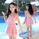 兒童泳衣 女游泳衣連體公主裙式寶寶泳衣可愛女童泳衣中大童【快速出貨】
