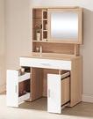 【森可家居】金詩涵3尺鏡台(含椅) 7ZX133-3 化妝台 梳妝台 白色 木紋質感 無印風 北歐風