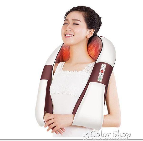 按摩披肩家用揉捏肩膀頸部腰部肩部頸椎按摩器儀脊椎頸肩樂220v  color shopigo