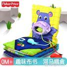 費雪寶寶布書早教撕不爛嬰兒個月益智立體抖音嬰幼兒玩具『快速出貨』