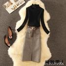 毛衣套装 小香風時尚套裝氣質兩件套女秋冬洋氣時髦針織毛衣新款裙 『極致男人』