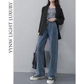薄款高腰闊腿牛仔褲女大碼夏季顯瘦直筒寬松垂感拖地褲子【毒家貨源】