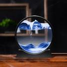 新款簡約3D山水流沙畫圓形玻璃工藝品沙漏創意禮品擺件居家辦公擺飾