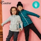 【下殺↘5折】ADISI 童抗靜電超彈蓄熱連帽保暖外套 AJ1821022 (110-150) / 城市綠洲 (刷毛、快乾、保暖)
