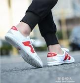男鞋帆布鞋排球運動田徑訓練鞋小白鞋女經典跑步鞋 完美