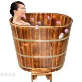 泡澡桶加高不占地木桶浴桶成人洗澡桶實木浴缸家用洗澡盆沐浴桶WY【中秋節單品八折】