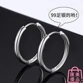 99純銀耳釘男單只氣質嘻哈潮耳骨釘耳圈女耳環【匯美優品】