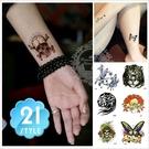 紋身刺青轉印貼紙bd系列(21款隨機出貨...