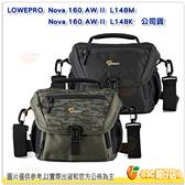 羅普 L148K 黑 L148M 迷彩 Lowepro Nova 160 AW II 諾瓦側背相機包 約放1機2鏡頭 公司貨