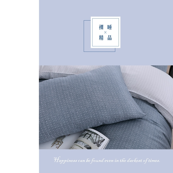 【BEST寢飾】天絲床包三件組 加大6x6.2尺 一抹心念-藍 100%頂級天絲 萊賽爾 附正天絲吊牌