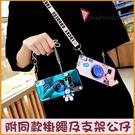 (附掛繩)三星Galaxy A31 A21s M11 全包邊藍光相機軟殼 氣囊支架保護套 防刮 防摔殼