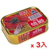 同榮燒鰻易開罐100g*3入/組【愛買】